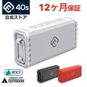 -Bluetooth 4.2対応:高い安定性と低消費電力を実現したブルートゥーススピーカー Blue...