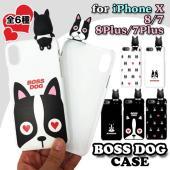 【対応機種】 iPhone Xs iPhone X iPhone8 iPhone8 Plus iPh...