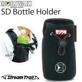 StreamTrail Bottle holder モリワキコラボ  バッグをより使いやすく!人気の...