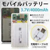スマートフォン バッテリー スマホ 携帯 充電器 ブラック クリア スケルトン USB iPhone...