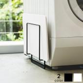 ■商品説明: 洗濯機横にマグネットで貼り付けるだけ。  ■サイズ: 約24×5×30cm  ■重量:...