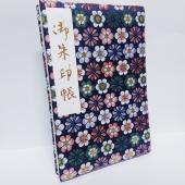 ●可愛らしい花づくしにカラフルな柄が上金襴の生地で装丁された御朱印帳です。参考画像と同じ生地でも柄の...