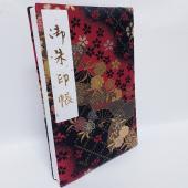 ●赤と黒の扇柄の特上金襴の生地で装丁された御朱印帳です。参考画像と同じ生地でも柄の位置等が1点ずつ異...
