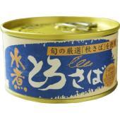 千葉産直サービス トロサバ 水煮 180g ×1ケース 24缶入り トロ鯖 とろサバ 【召し上がり方...