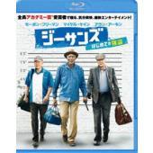 カタログキャンペーン 種別:Blu-ray モーガン・フリーマン ザック・ブラフ 解説:ウィリー、ジ...