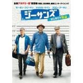 カタログキャンペーン 種別:DVD モーガン・フリーマン ザック・ブラフ 解説:ウィリー、ジョー、ア...