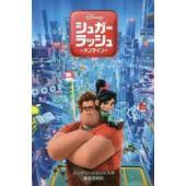 本 ISBN:9784037921903 スーザン・フランシス/作 橘高弓枝/訳 出版社:偕成社 出...