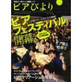 本[ムック] ISBN:9784047296350 出版社:KADOKAWA 出版年月:2014年0...