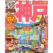 本[ムック] ISBN:9784398279583 出版社:昭文社 出版年月:2016年02月 サイ...