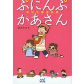 本 ISBN:9784839948115 前川さなえ/著 出版社:マイナビ出版 出版年月:2014年...