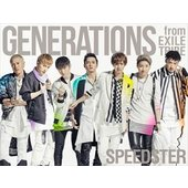 種別:CD GENERATIONS from EXILE TRIBE 解説:EXILE・二代目J S...