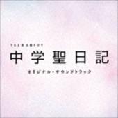 種別:CD (オリジナル・サウンドトラック) 解説:女性向けマンガ雑誌『FEEL YOUNG』(祥伝...