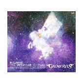 ウインターCP オススメ商品 種別:CD Galneryus 解説:ヘヴィメタル・バンド、Galne...