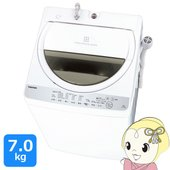 パワフル浸透洗浄で驚きの白さ  ■容量:洗濯脱水7.0kg ■標準使用水量:113L ■消費電力量(...