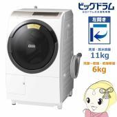 ■容量:洗濯脱水11kg / 乾燥6kg ■標準使用水量: 洗濯:78L 洗濯〜乾燥:53L ■消費...