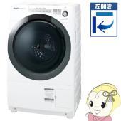 ■容量:洗濯脱水7.0kg / 乾燥3.5kg ■標準使用水量: 洗濯:57L 洗濯〜乾燥:80L ...