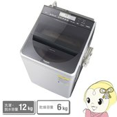 ■容量:洗濯脱水12.0kg / 乾燥6.0kg ■標準使用水量: 洗濯:150L 洗濯〜乾燥:17...