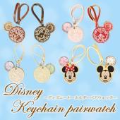 ディズニー正規品!ゆうパケット送料無料♪ミッキーとミニーが可愛くデザインされた 時計付きキーホルダー...