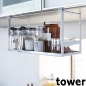 キッチンをスタイリッシュに演出する「TOWER」シリーズの戸棚下調味料ラックです。 キッチンの吊り下...