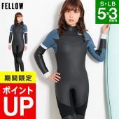 真冬の海で力を発揮するFELLOWウェットスーツ。 4WAYストレッチ素材だから動きやすく、長時間の...