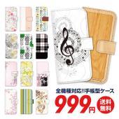 対応機種 ★iPhone★ iPhoneXs/XsMax/XR,X,8/8Plus,7/7Plus,...