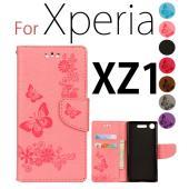 ○対応機種: Xperia XZ1(SO-01K/SOV36/701SO) ○素材:PUレザー ○カ...