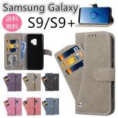 対応機種  Galaxy S9+<br> Galaxy S9 <br>  商...