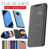 *対応機種: Huawei Mate 20<br> Huawei Mate 20 Pro...