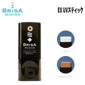 □商品詳細  ■MODEL:EX UV STICK 10g ■小売希望価格:2,700+(税) ※B...