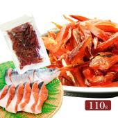 ■商品名 訳あり 北海道産 カット鮭とば ■内容量  150g ■原材料  鮭(北海道産)、食塩、砂...