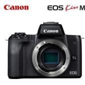 EOS Kiss初となるミラーレスカメラならではの、高精細なEVFと小型・軽量ボディーが魅力。 映像...