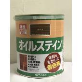 【色】 オーク 【容量】 1.6 L  1回塗り   塗りやすく、色むらが出にくい着色剤