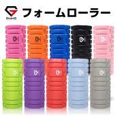 【サイズ】(約)33cm×14cm 【重量】約900g 【カラー】ブラック/ピンク/オレンジ/ブルー...
