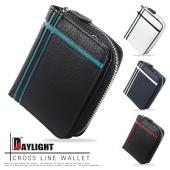 ■ブランド:DAYLIGHT/デイライト ■商品名:ラウンドファスナーウォレット  ■カラー: 4色...