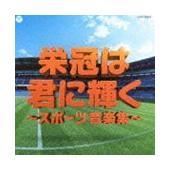 ウインターCP オススメ商品 種別:CD (教材) 解説:いつの時代にも行われるだろう、日本の生活を...