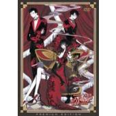 種別:DVD 大原さやか 水島努 解説:「魔法騎士レイアース」や「カードキャプターさくら」、「ちょび...