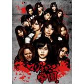 ウインターCP オススメ商品 種別:DVD AKB48 解説:2010年1月からテレビ東京系列で放送...