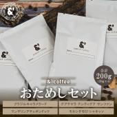コーヒー豆 の売れ筋5種類を詰め合わせて777円・送料無料でお届けする 珈琲豆 お試しセットです。 ...