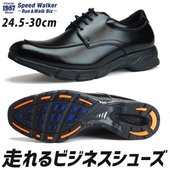 Speed Walker RW-7601 oriental 1957 shoes SpeedWalk...