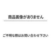 【初回入荷分の予約受付中】 メディア:CD / 2019/02/13発売 / 【初回限定盤A/CD+...