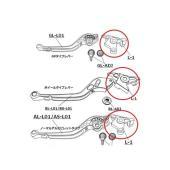 【適合車種】ホーネット900(HORNET) 【備考】入数:1個 【商品説明】U-KANAYA製アル...