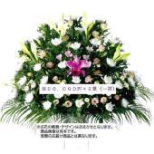 [サイズ] -  [コメント] 上級葬儀用生花2基(1対)でご手配いたします。 ページ下の「各都道府...