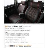 クラッツィオ QUILTING メーカー:スズキ 車種:ハスラー 型式:MR31S / MR41S ...