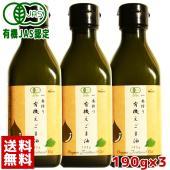 えごま油 はオメガ3が豊富な植物油です。ハンズの えごま油 はコールドプレス製法で一番搾りの えごま...