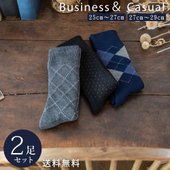 HARUSAKU 2足セット ビジネス 暖かい パイル ソックス メンズ 靴下 フォーマル 紳士 2...