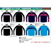 ■ メーカー:YONEX ■ 品番:YOS17208 ■ 生産国:日本製 ■ サイズ:140・SS〜...