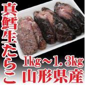商品合計10,000円以上で送料無料!!