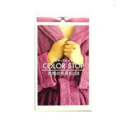 DYRON ダイロン カラーストップ 色止め剤  手芸 手作り 染料染色後に使用し色止めをします。洗...
