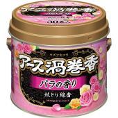 ●優雅なバラの香りの蚊取り線香です。 ●ピレスロイドを主成分とし、安定した殺虫効果を発揮します。 ●...