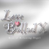 ヒット曲をやさしいオルゴールが奏でる「ラブ・バラード」シリーズの最新作が発売!記念すべく第10弾の今...